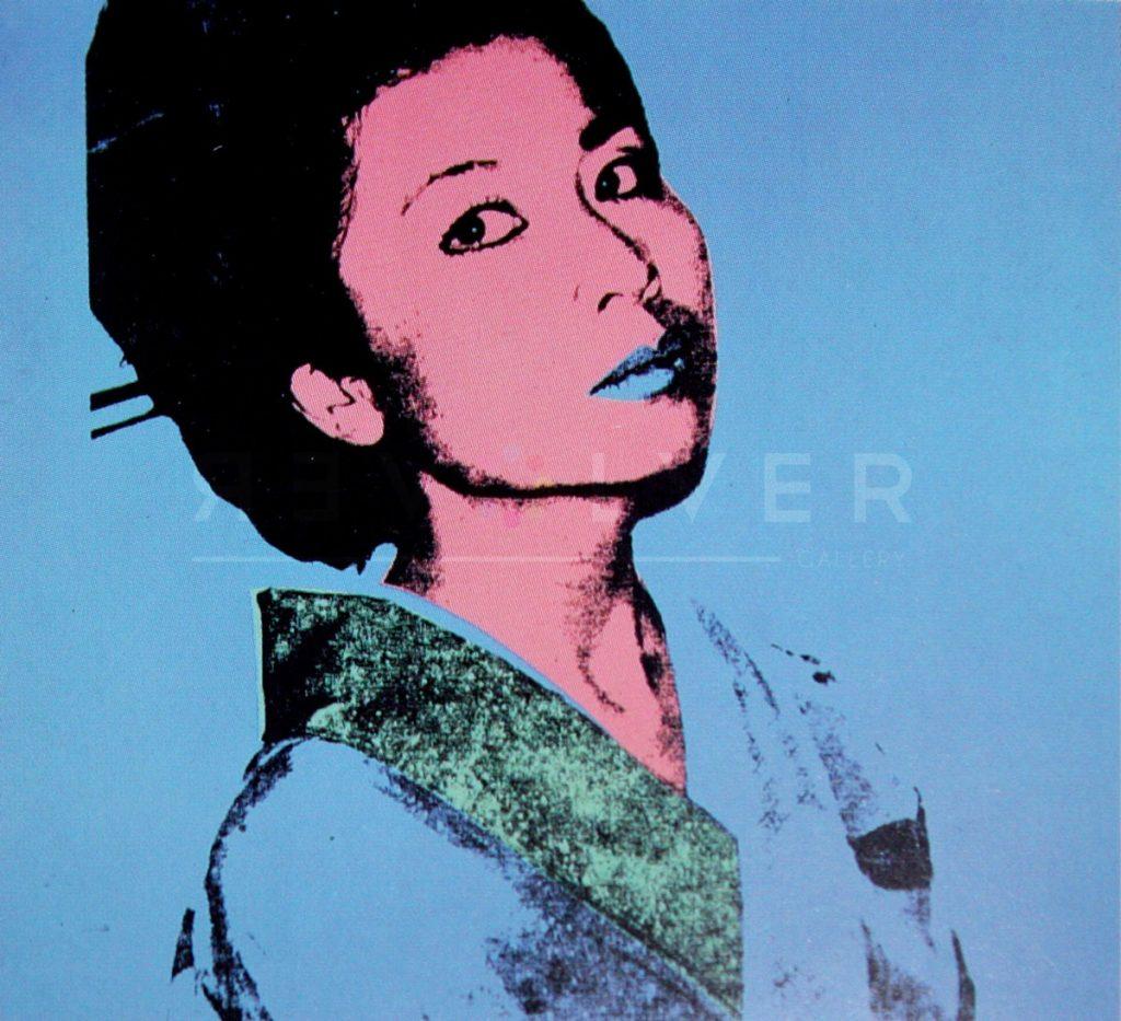 Andy Warhol - Kimiko F.S. II 237 jpg
