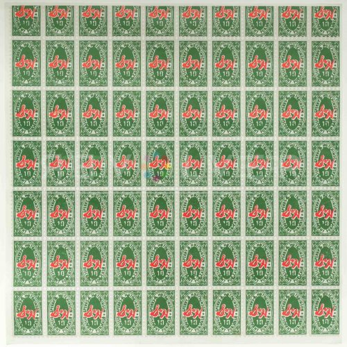 Andy Warhol – S&H Green Stamps F.S. II 9 jpg