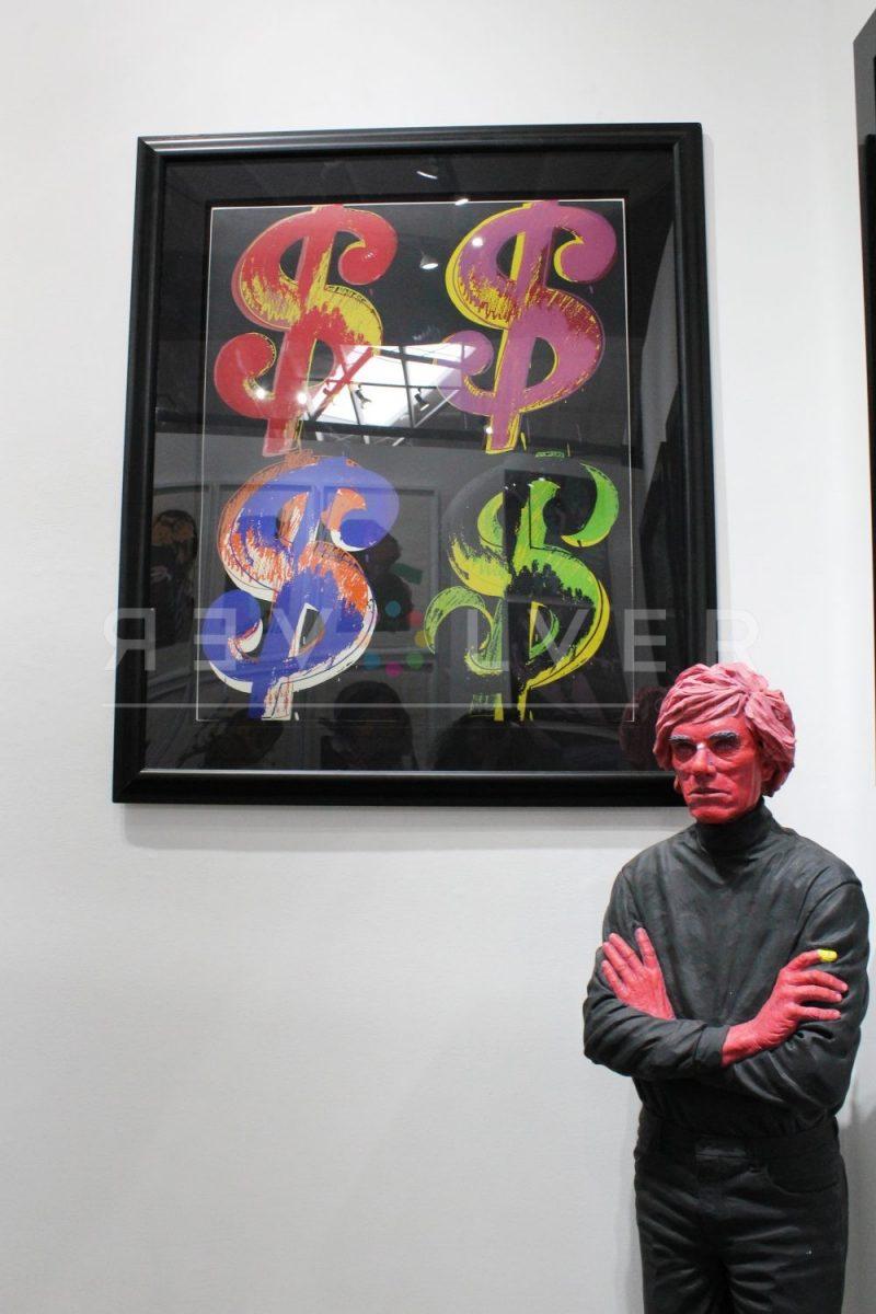 Andy Warhol - Dollar Sign (4) 282 jpg