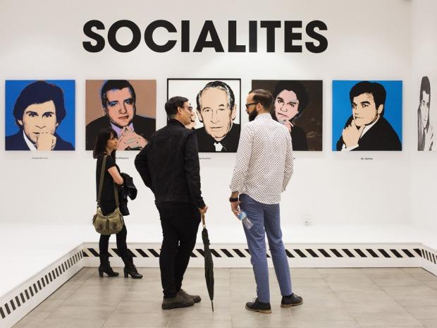 Warhol Socialites