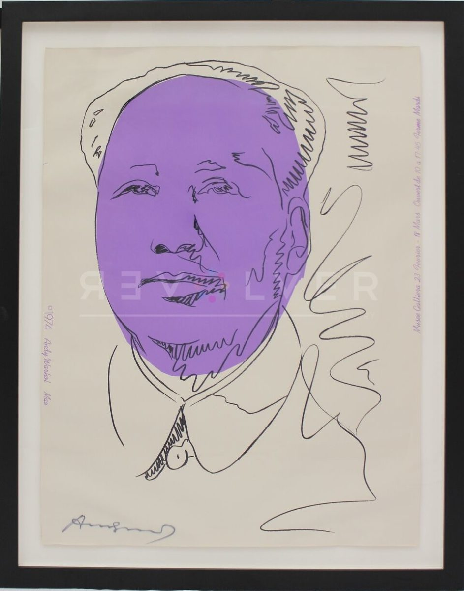 Andy Warhol - Mao F.S. II 125A framed jpg