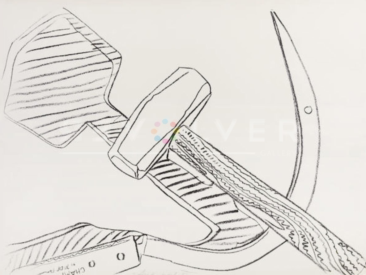 Andy Warhol Hammer sickle171
