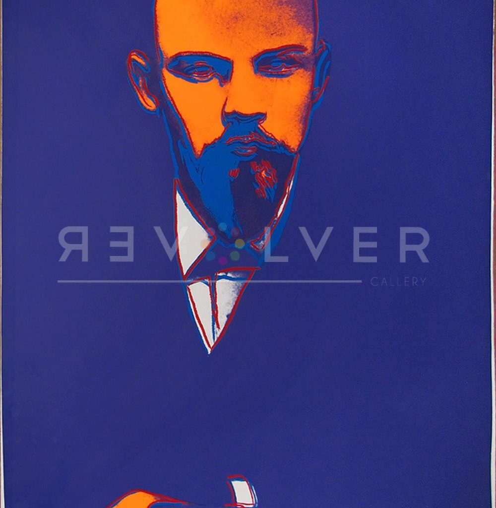 Lenin Trial Print 402 by Andy Warhol