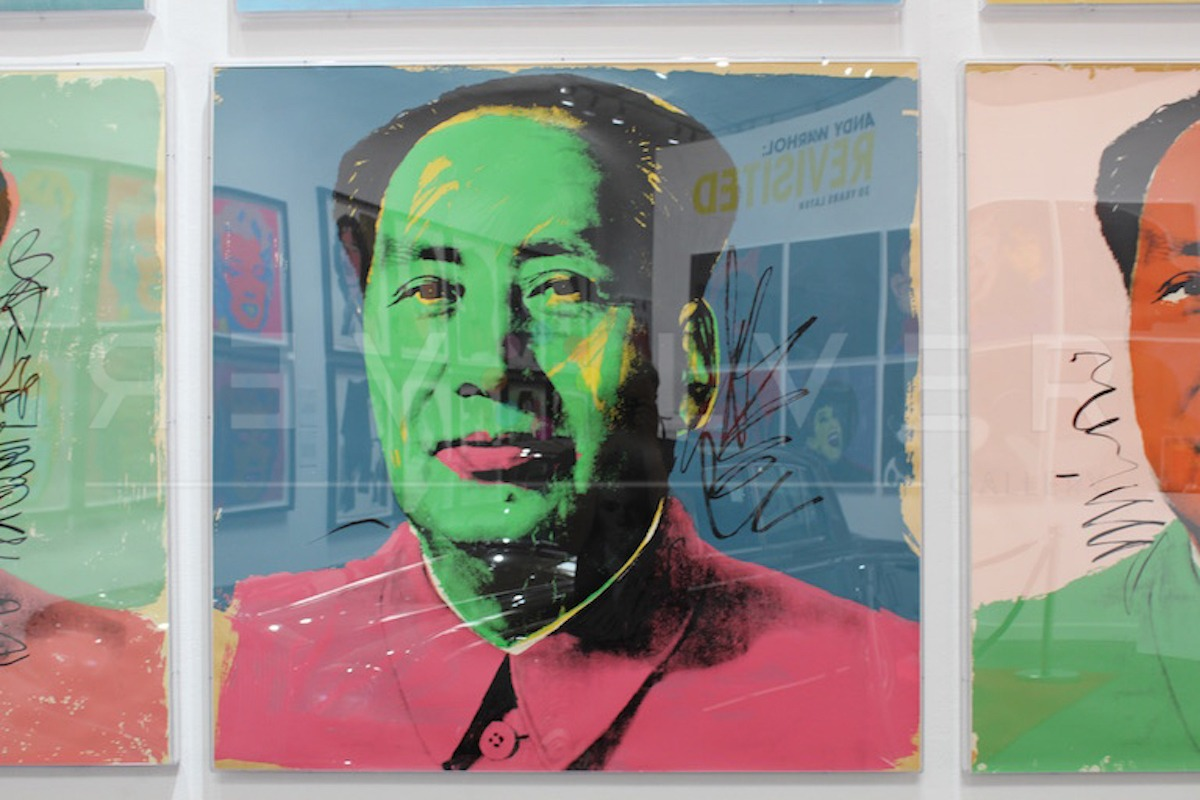 Photo of Mao 93 framed and hanging on the wall.