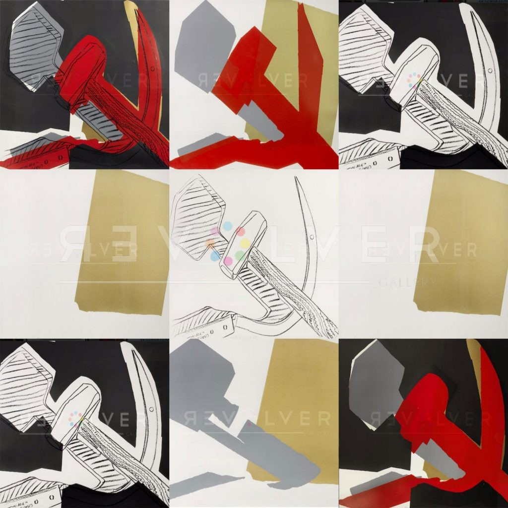 Andy Warhol Hammer and Sickle Special Edition complete portfolio. Every print from the series showin in a grid.